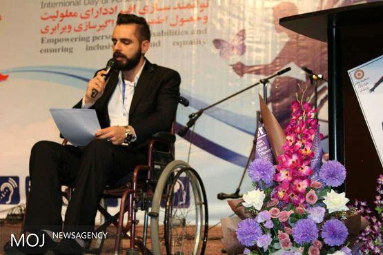 تنها چیزی که معلولین از مردم و مسئولین می خواهند هموار کردن راهشان است نه دستگیری و ترحم به آنان