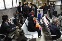 نارضایتی اجتماعی در بخش بهداشت و درمان خوزستان