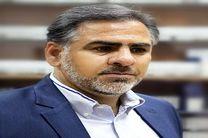 رئیس روابط عمومی شرکت نفت و گاز کارون منصوب شد