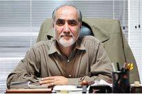 انتقاد تهیه کننده سینما از غیبت تخیل در سینمای ایران