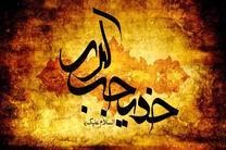 دوره کوتاه مدت ام المؤمنین در حرم حضرت معصومه(س) برگزار می شود