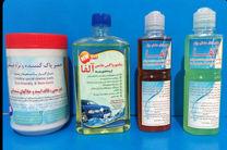 اولین مجموعه از محصولات تولیدی شوینده صنعتی به کشور قزاقستان صادر می شود