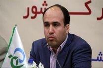 3 کارخانه تولید مواد دارویی در استان کرمانشاه فعالیت میکنند