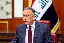 نخست وزیر عراق فردا به تهران سفر میکند