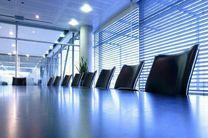 مجلس پرداخت پاداش به مدیران دولتی را محدود کرد/پاداش به مدیران شرکت های زیان ده تعلق نمی گیرد!!
