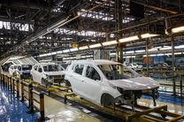 برنامهریزی برای افزایش اشتغال صنعت خودرو