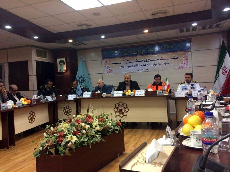 طرح نوروزی پایانه های مسافری در مشهد اجرا می شود