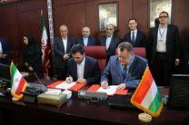 امضاء تفاهمنامه تولید مشترک اتوبوس میان ایکاروس و گروه توسعه صنایع و معادن شهر