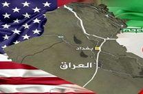 ایجاد راه حلی برای مشکل خرید انرژی عراق از ایران توسط آمریکا