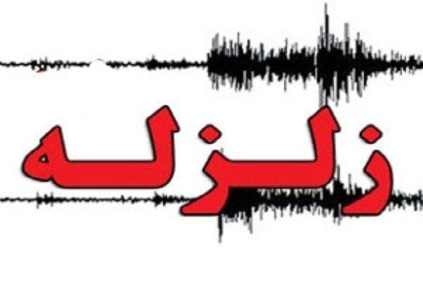 جنوب سیستان و بلوچستان لرزید