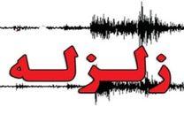 میداوود در خوزستان لرزید
