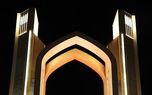 سازه دروازه قرآن یزد به عنوان یکی از ورودی های مهم شهر جهانی یزد نورپردازی شد.