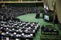 نمایندگان خوزستان خواستار افزایش بودجه مبارزه با ریزگردها شدند