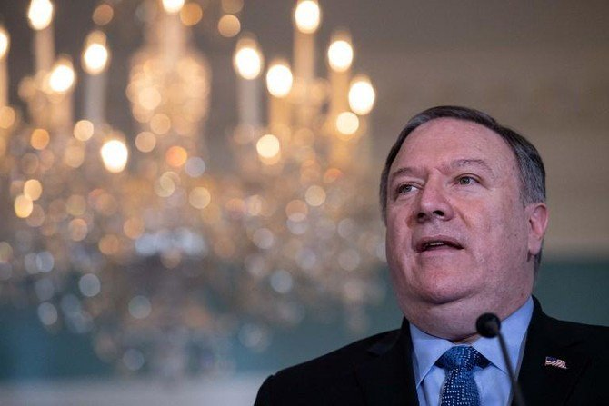 آمریکا همایش ضد ایرانی برگزار می کند