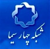 پخش زنده برنامه ققنوس در ایام جشنواره ملی فیلم فجر