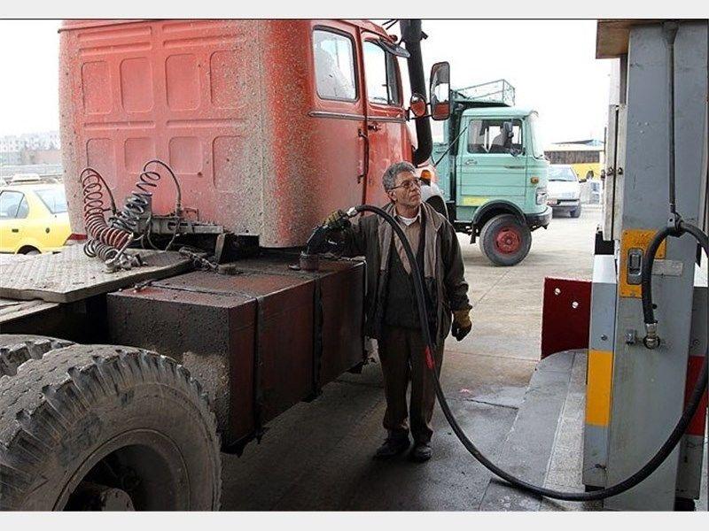 شرایط تخصیص سوخت ناوگان دیزلی حمل بار درونشهری اعلام شد