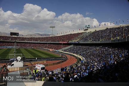 استادیوم آزادی قبل از شروع دربی 86