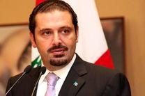 سعد حریری باز هم عازم عربستان شد