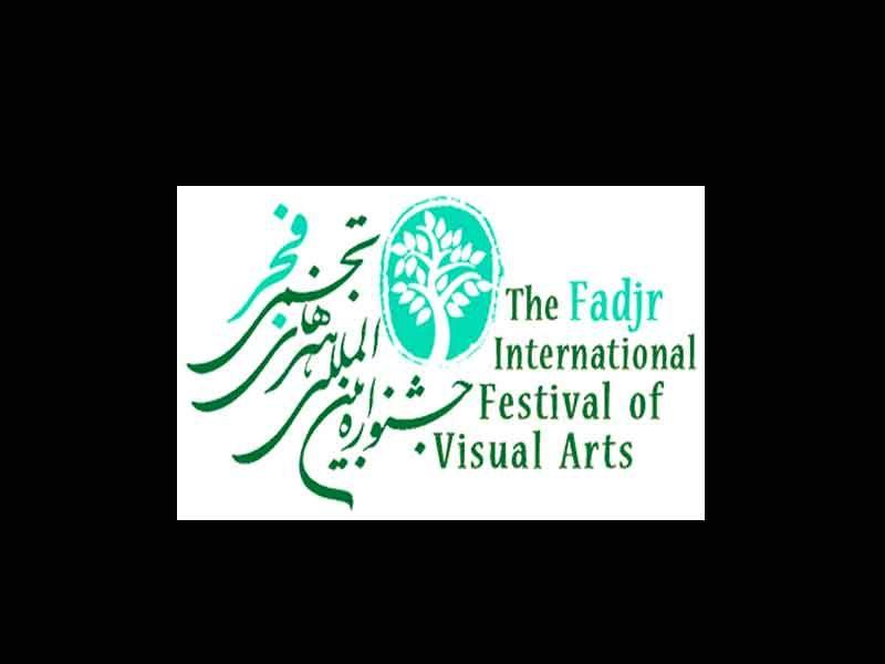 یازدهمین جشنواره هنرهای تجسمی در اینستاگرام