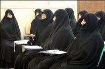 توسعه نظام آموزشی پژوهشی و تربیت محور در حوزه خواهران