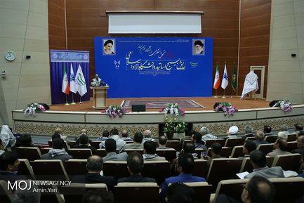 همایش بسیج اساتید دانشگاه آزاد اسلامی