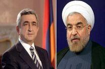 رئیس جمهوری ارمنستان به روحانی تسلیت گفت