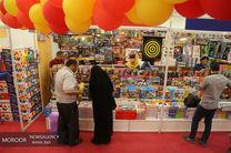 چهارمین جشنواره ملی اسباب بازی برگزار می شود