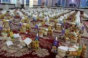 توزیع 1500 بسته معیشتی بین نیازمندان به مناسبت میلاد کریم اهل بیت