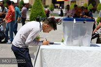 وزارت ارشاد یک نظرسنجی را بعد از انتخابات علنی کرد