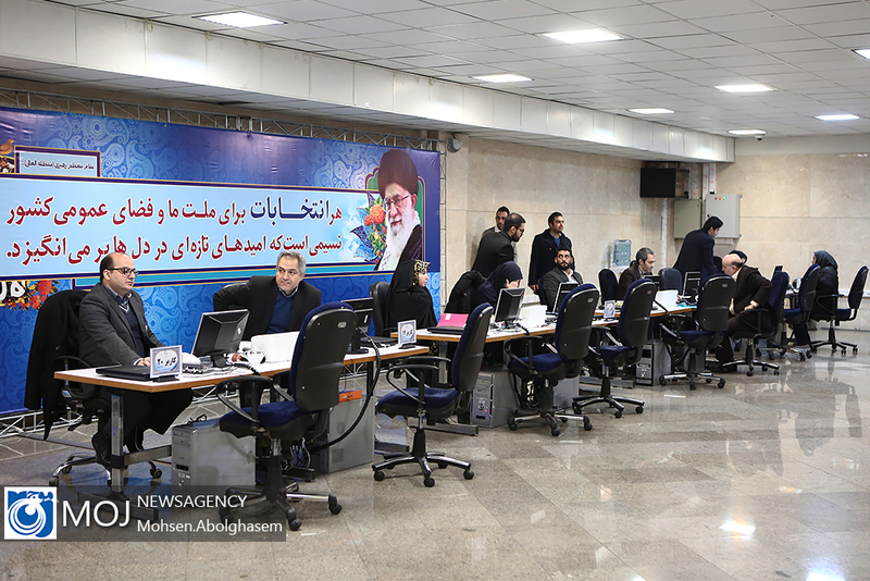 چهارمین روز ثبت نام از داوطلبان انتخابات مجلس آغاز شد