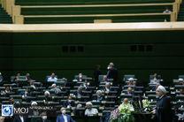 مجلس با اوراق فروشی دولت برای جبران کسری منابع هدفمندی یارانهها مخالفت کرد