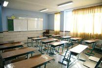 احتمال تعطیلی مدارس شهرهای بزرگ استان در روز شنبه