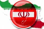 پیش نویس تمدید تحریم تسلیحاتی ایران دراختیار کشورهای اروپایی قرار گرفت