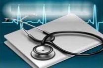 اجرای نشدن کامل برجام مشکلات سازمان بیمه سلامت را بیشتر  کرد
