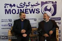بازدید مدیر کل ارشاد استان اصفهان از خبرگزاری موج در اصفهان