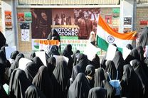 بانوان طلبه هندی نسبت به قانون اصلاح حقوق شهروندی اعتراض کردند