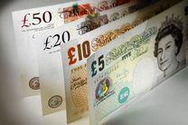 ارزش پوند در برابر دلار به پایین ترین سطح خود رسید