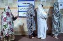 پویش «ارمغان آزادی» مقدمات آزادی یک مادر زندانی را فراهم کرد