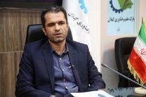راه اندازی منطقه ویژه علم و فناوری در استان