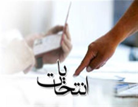 روزنامه فرانسوی لوموند: مردم ایران به پای صندوق اخذ رای رفتند
