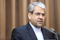 در حال حاضر  بدهی های شهرداری تهران به ۵۰ هزار میلیارد تومان میرسد