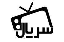 سیدجلال الدین دری بیگانه را برای تلویزیون می سازد
