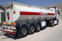کشف 30 هزار لیتر نفت کوره قاچاق از یک دستگاه کامیون کشنده در میناب