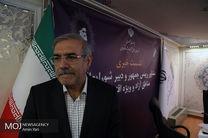 محمدرضا عبدرالرحیمی سرپرست معاونت برنامه ریزی دبیرخانه شورایعالی مناطق آزاد و ویژه اقتصادی شد