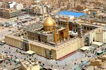 رسانه عراقی: کنسولگری عربستان در نجف بهزودی افتتاح میشد