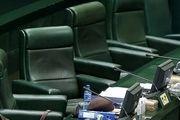 ضرورت پیگیری لایحه خشونت علیه زنان در مجلس آینده/درصد بالایی از بذرهای ما  تراریختی با عنوان