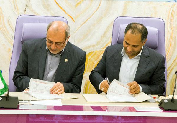 انعقاد تفاهمنامه همکاری میان بانک ملت و صندوق نوآوری و شکوفایی