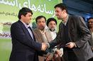اختتامیه جشنواره فصلی رسانههای یزد برگزار شد