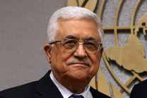 ریاض به دنبال آوردن محمود عباس به جبهه خود است