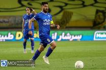ساعت بازی های استقلال در لیگ قهرمانان آسیا تغییر کرد